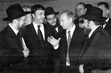 — Хаба́д или Хабад-Любавич – это ортодоксальное еврейское движение…
