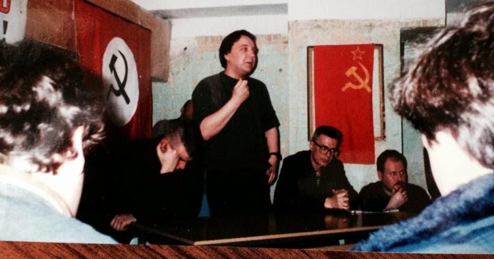 Dugin-NBP_bunker-1996