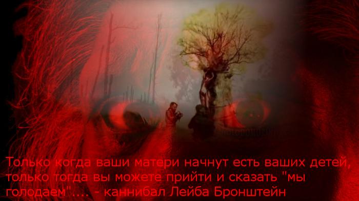 Каннибал в сибирской тайге
